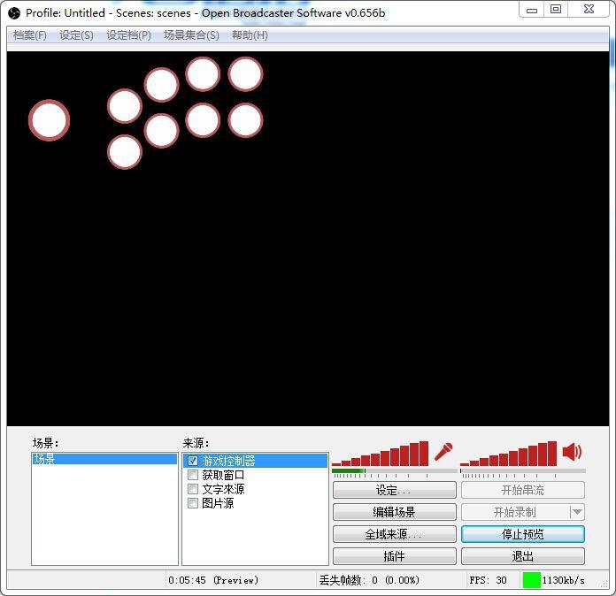 游戏控制器显示插件(OBS)